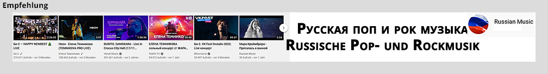 Russische Pop- und Rockmusik